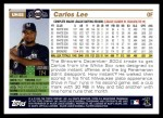 2005 Topps Update #45  Carlos Lee  Back Thumbnail