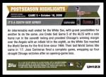 2005 Topps Update #123  Joe Crede   Back Thumbnail