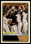 2005 Topps Update #123  Joe Crede   Front Thumbnail