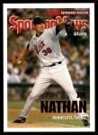 2005 Topps Update #156   -  Joe Nathan All-Star Front Thumbnail