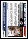 2005 Topps Update #156   -  Joe Nathan All-Star Back Thumbnail