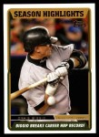 2005 Topps Update #111   -  Craig Biggio  Highlights Front Thumbnail