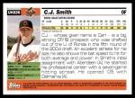 2005 Topps Update #226  C.J. Smith   Back Thumbnail