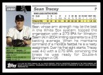 2005 Topps Update #261  Sean Tracey   Back Thumbnail
