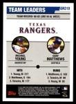 2006 Topps Update #319   -  Michael Young / Gary Matthews Rangers Leaders Back Thumbnail