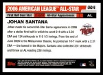 2006 Topps Update #246   -  Johan Santana All-Star Back Thumbnail