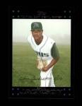 2007 Topps Update #144  Edwin Jackson  Front Thumbnail