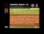 2007 Topps Update #23  Tadahito Iguchi  Back Thumbnail