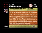 2007 Topps Update #219  Alex Rodriguez  Back Thumbnail