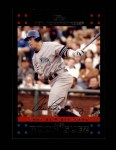2007 Topps Update #219  Alex Rodriguez  Front Thumbnail