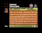 2007 Topps Update #247  Hideki Okajima  Back Thumbnail