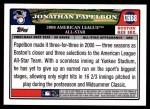 2008 Topps Update #68   -  Jonathan Papelbon All-Star Back Thumbnail