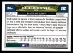 2008 Topps Update #27  Reid Brignac  Back Thumbnail
