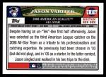 2008 Topps Updates #107   -  Jason Varitek All-Star Back Thumbnail