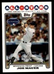 2008 Topps Updates #41   -  Joe Mauer All-Star Front Thumbnail