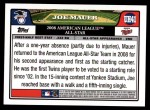 2008 Topps Updates #41   -  Joe Mauer All-Star Back Thumbnail