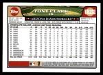 2008 Topps Update #252  Tony Clark  Back Thumbnail