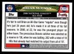 2008 Topps Update #226   -  Brian McCann All-Star Back Thumbnail