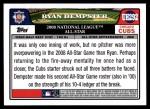 2008 Topps Updates #292   -  Ryan Dempster All-Star Back Thumbnail
