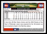 2008 Topps Update #216  Jason Bay  Back Thumbnail