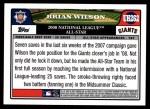 2008 Topps Updates #262   -  Brian Wilson All-Star Back Thumbnail