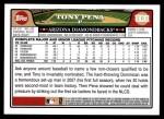 2008 Topps Updates #301  Tony Pena  Back Thumbnail