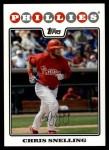 2008 Topps Updates #236  Chris Snelling  Front Thumbnail