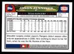 2008 Topps Updates #230  Jason Jennings  Back Thumbnail