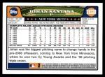 2008 Topps Updates #330  Johan Santana  Back Thumbnail