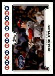 2008 Topps Update #184  Chase Utley  Front Thumbnail