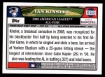2008 Topps Updates #191   -  Ian Kinsler All-Star Back Thumbnail