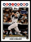 2008 Topps Updates #203   -  Joe Crede All-Star Front Thumbnail