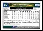 2008 Topps Updates #168  Ben Zobrist  Back Thumbnail