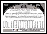 2009 Topps Update #117  Alex Rios  Back Thumbnail