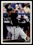 2009 Topps Update #117  Alex Rios  Front Thumbnail
