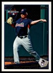 2009 Topps Update #196  Brian Fuentes  Front Thumbnail