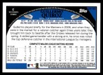 2009 Topps Update #183  Guillermo Quiroz  Back Thumbnail