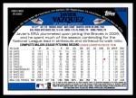 2009 Topps Update #246  Javier Vazquez  Back Thumbnail