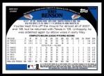 2009 Topps Update #236  Kris Benson  Back Thumbnail