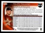 2010 Topps Update #16  Felipe Paulino  Back Thumbnail