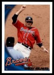 2010 Topps Update #5  Troy Glaus  Front Thumbnail