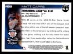 2010 Topps Update #33  Matt Capps  Back Thumbnail