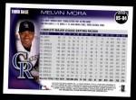 2010 Topps Update #84  Melvin Mora  Back Thumbnail
