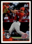 2010 Topps Update #247  Nick Swisher  Front Thumbnail