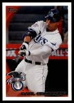 2010 Topps Update #170  Carl Crawford  Front Thumbnail
