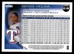 2010 Topps Update #209  Bengie Molina  Back Thumbnail