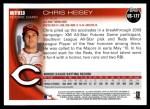 2010 Topps Update #177  Chris Heisey  Back Thumbnail