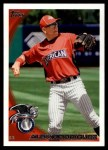 2010 Topps Update #280  Alex Rodriguez  Front Thumbnail