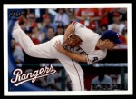 2010 Topps Update #300  Cliff Lee  Front Thumbnail