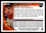 2010 Topps Update #208  Jeff Keppinger  Back Thumbnail